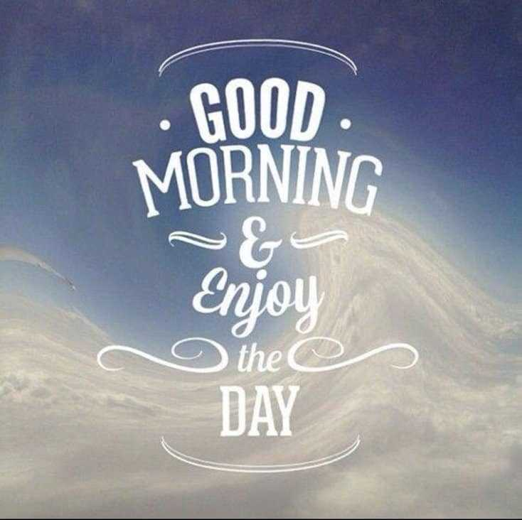30 Daily Inspirational Quotes To Start Your Day: 45 Funny Good Morning Quotes To Start Your Day With 'Smile