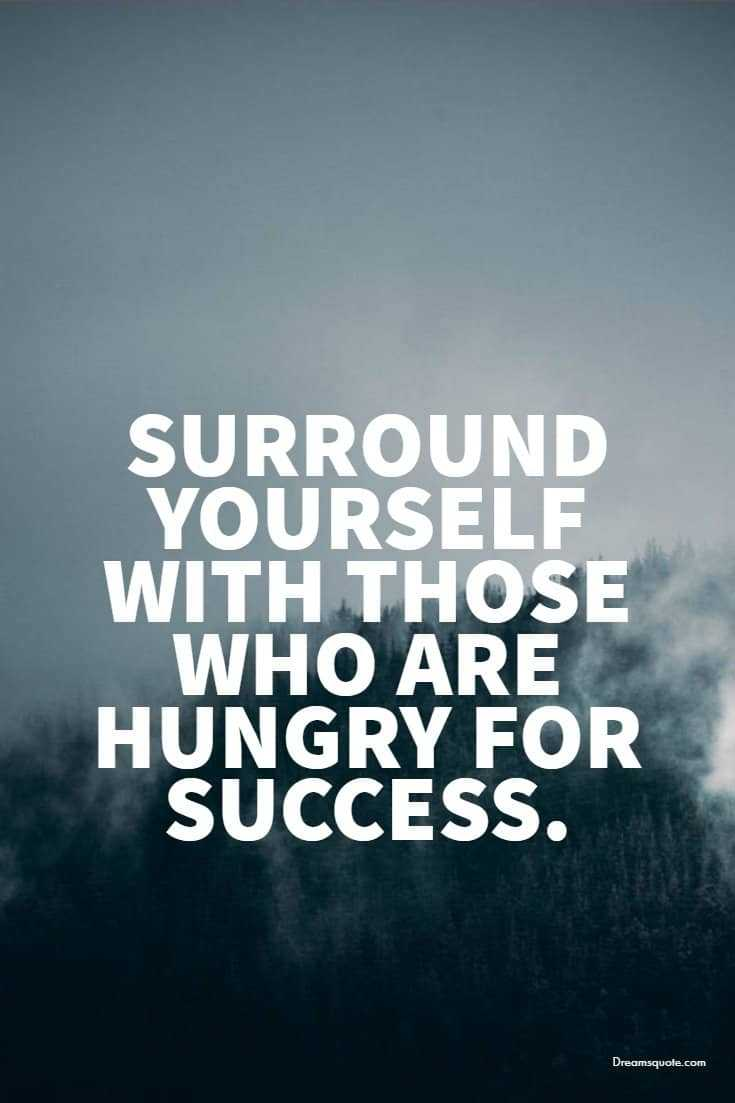 247 Motivational Inspirational Quotes 85