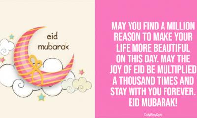 65 Eid Mubarak Wishes Happy Eid Mubarak Messages and Quotes