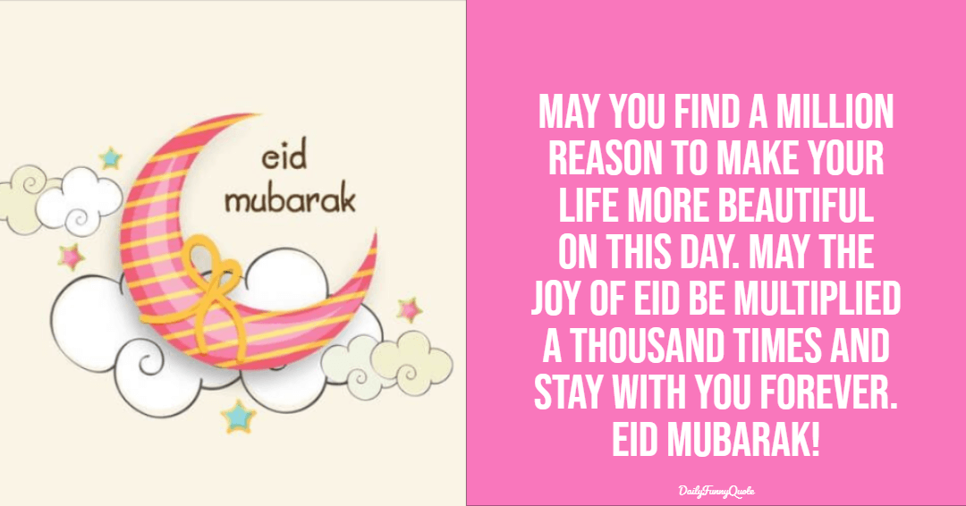 65 Eid Mubarak Wishes Happy Eid Mubarak Messages and Quotes