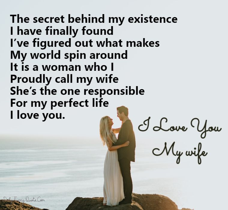 Short poems for your wife