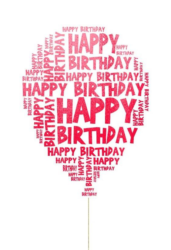 happy birthday greetings song